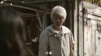 【AP】日本科幻喜剧《斑马人2:斑马城的反攻》