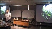清华大学照明设计评分最高老师郑见伟课程(第十五章 日光篇之光的丁达尔现象)