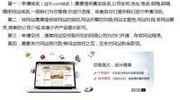 视频: 三门峡网站建设,三门峡做网站,QQ:269364795