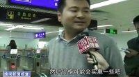 香港打折季 口岸赴港旅客激增 111218 晚间新闻报道