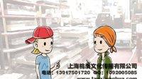 多媒体课件制作 多媒体flash设计 上海flash制作
