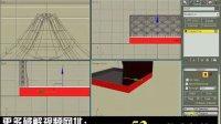 欧模网欧模网建模教程家具建模教程3DMAX高级建模教程