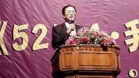 视频: 上海家帝豪招商会分析未来财富趋势走势 招商15100876684 QQ:1791168435