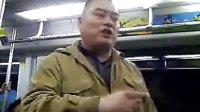百度胖老师吧坐过上海地铁一号线胖老师