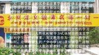 李大伟家教 等上海知名五大教育品牌