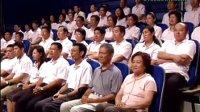 视频: 国学易经 巨中天 第九讲 QQ:2278421698