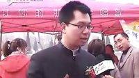 视频: 焦作分公司开业 赵铎QQ:283044057