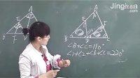 初中数学_10-2提升拓展训练