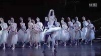 芭蕾舞剧《 天鹅湖》 全剧(英国皇家芭蕾舞团 2009年)