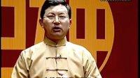 视频: 国学易经 巨中天 第三讲 QQ:2278421698