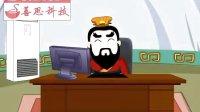 广州市专业的FLASH动画制作公司 广州三维动画制作公司 广州3D动画(善思科技)
