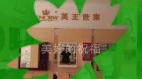广西南宁市郑源卫浴有限公司英王世家卫浴广西总代