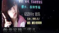 【傲龙作品】傲龙影像工作室_第一期主创成员(AE片头宣传视频)