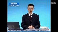 视频: 沈阳期货开户沈阳股指期货开户沈阳期货公司博易大师期货软件黄金期货