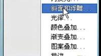 2011年12月15日下午2点30分涅槃老师PS小实例【放大镜】