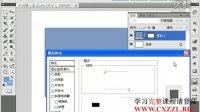 [PS]ps教程photoshop教程ps cs5教程进阶视频学习13