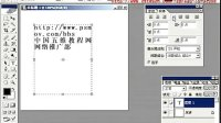 [PS]PS教程 PS基础教程 PS实例教程 PS视频教程 PS提高教程 Photoshop从头学起第72集