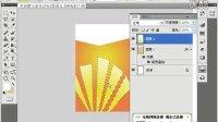 [PS]ps教程photoshop教程ps cs5教程进阶视频学习10