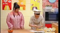 面香园  第54期 (香煎南瓜饼)