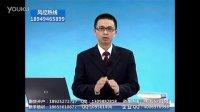 视频: 吉林股指期货开户吉林期货公司博易大师期货软件黄金期货期货交易