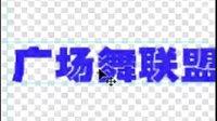 """叶凡老师PS的基础""""动画的使用与文字的制作"""""""
