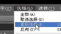 【完整版】2013年8月25日传说老师讲精美PS大图音画《伊人红妆》