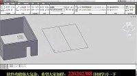 邢帅网络学院CAD建筑试学第三天高清视频教程