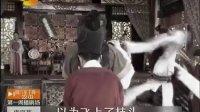 《唐宫燕》预告片