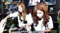 Glitter 2013 Glitter 130830 单身女生大血拼