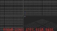 3DMAX 3d基础课程 3D基础课程 3D建模 装修设计 室内设计