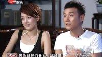 文章 马伊琍夫妇专访(下) 130901