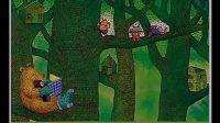 树上树下 - 湛娟娟 教育局招聘无生试课小学美术二年级教学视频
