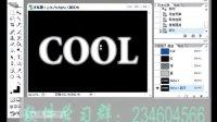 [PS]ps教程 photoshop教程----冰封字效果