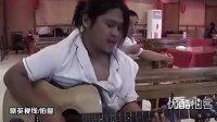 烤串厨师哥吉他弹唱钟川子深情演唱