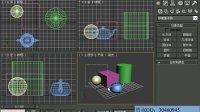 dmax系列教程 3dmax教学视频 3dmax教程
