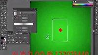 AI教程 AI提高教程  AI系统教程 ai教程 _UI篇_透明扑克牌