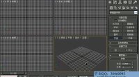 3dmax视频教程 3dmax建模视频教程 3dmax室内设计教程