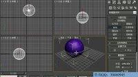 3dmax视频教程 3dmax系列教程 3dmax教学视频 3dmax教学
