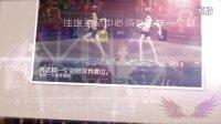 《情若 - 情嶼》AU勁舞團姐妹紀念視頻MV迅雷下載