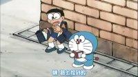 【机器猫 哆啦A梦哆之啦美生日超豪华1小时特别节目A】浦岛糖果