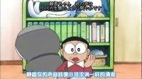 哆啦A梦生日特别篇决战!猫型机器人VS犬型机器人