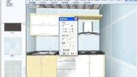 圆方橱柜软件材质贴图入库,圆方橱柜设计软件教程