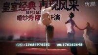 优美钢管舞-风情-01 天天狠狠日视频相关视频
