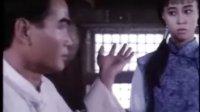 林正英影片系列第三部《血衣招魂》2