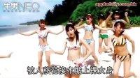 AKB 3點盡露變裸女?( 2011-09-17 )