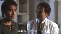 影帝梁朝伟梁咏琪经典《流氓医生》1