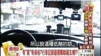 梦想街57号 2013-09-02 小S公公不能说的秘密_麵包背后的金钱游戏