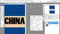 [PS]Photoshop.CS3平面设计技能进化手册5