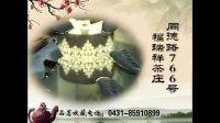 透明厨房0529(山野菜2)