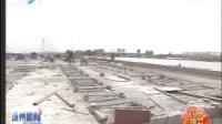 新328国道跨古运河大桥:运博会前建成通车
